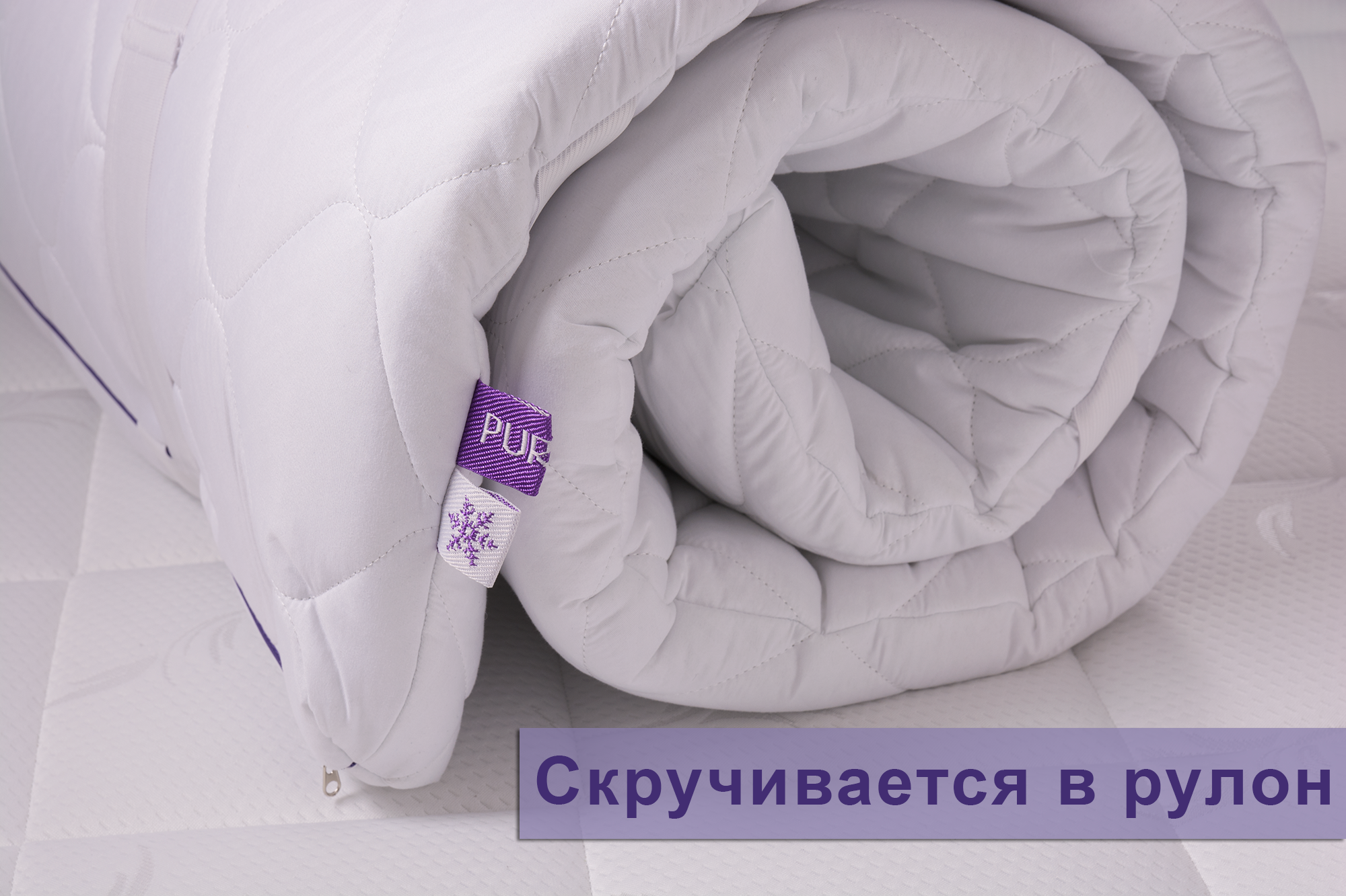 Тонкий матрас-топпер PURPLE Bionica OrthoMed Active PURPLE